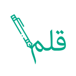 Arabic-writing